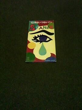 すかんち 12月はいつもレイン廃盤94年8cmSCD スカンチ ローリー寺西