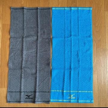 ミズノ ロゴ刺繍 タオル フェイスタオル 色違い2枚セット