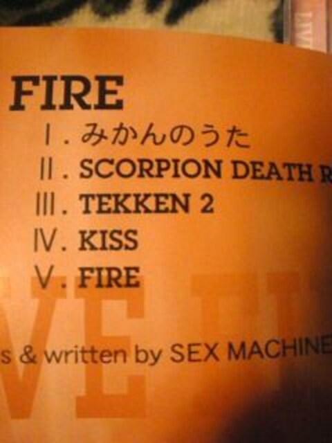 SEX MACHINGUS(セックスマシンガンズ)LIVE FIRE < タレントグッズの