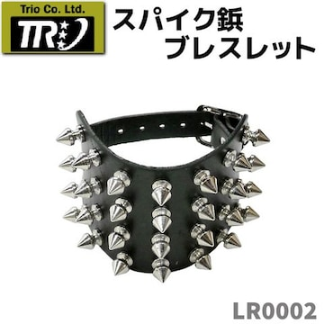 スパイク 鋲 ブレスレット パンク アクセ バングル スタッズ TORIO トリオカトラリー LR0002