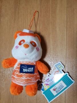 AAAえ〜パンダ★スーパーマーケットぬいぐるみ(西島隆弘)Nissy