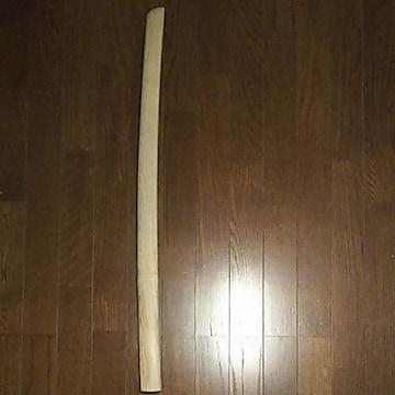 刀身幅広木刀 タイプb 白樫製 長さ87cm 重量約748g 鍛練ダ