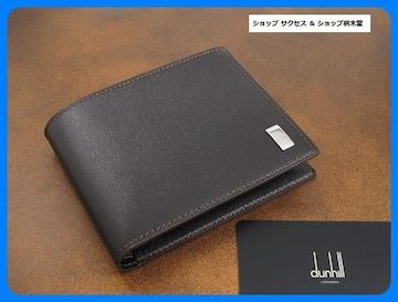 新品 即買い■ダンヒル 二つ折り 短財布 FP3070E
