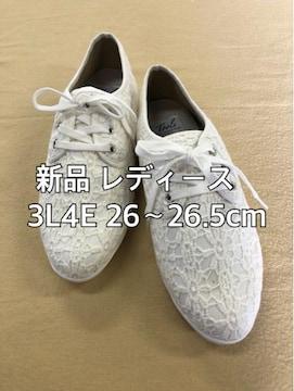 新品☆26〜26.5cm4E総レースきれい目スニーカー 白☆j369