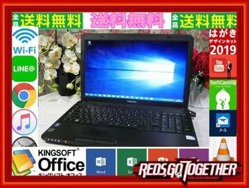 リモサポ&安心保証☆動画編集再生☆B350-BB☆SSD&windows10