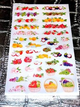 かわいい 果物 フルーツ 花 ファンシー シール 女の子 メルヘン