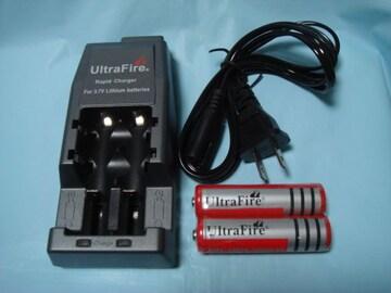 Ultrafire 3.7V 18650 プロテクト付き 3000mAh 充電池・充電器