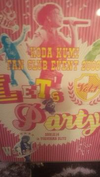 激安!激レア☆倖田來未/FAN CLUB EVENT2008☆FC限定盤/DVD超美品