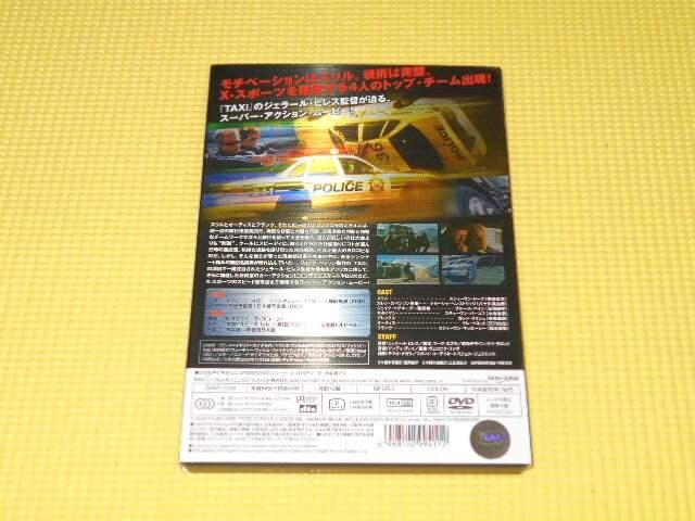 DVD★スティ−ル デラックス版 < CD/DVD/ビデオの