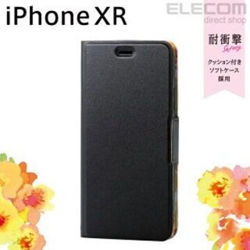 ★ELECOM iPhone XR ケース UltraSlim ソフトレザーカバー