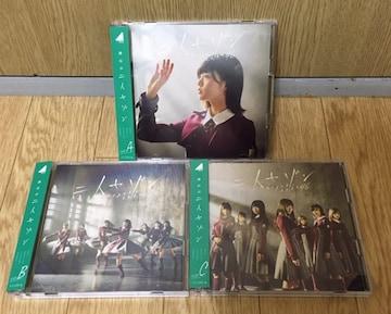 欅坂46☆二人セゾンCD&DVD3枚セット送料込み