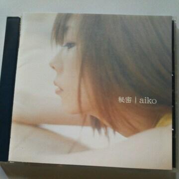 CD aikoアルバム秘密送料無料