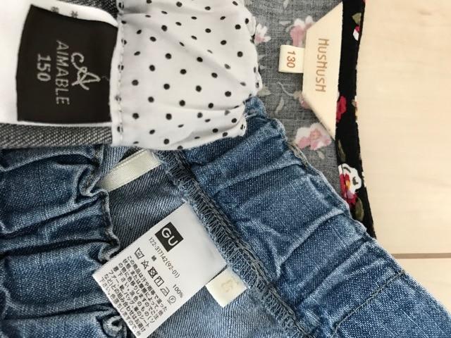 H&M未使用含む4枚GUスカート☆HUSHUSHワンピAIMABIEパンツ < ブランドの