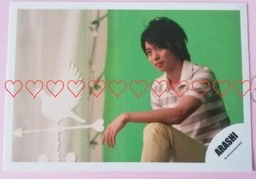 レア◆櫻井翔 公式写真*2008*OneLove