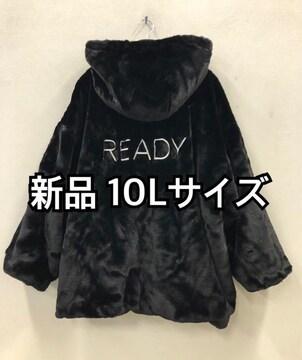 新品☆10L♪黒♪バックロゴのエコファーブルゾン可愛い♪☆h180