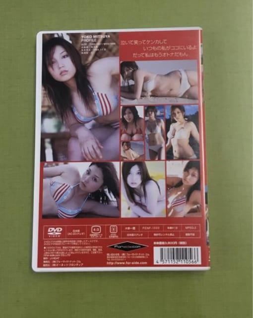 送料無料 三津谷葉子 Su・Ha・Da DVD < タレントグッズの