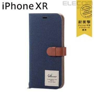 ★ELECOM iPhoneXRケース手帳型Vlunoファブリック ネイビー