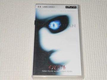 PSP★インビジブル UMD VIDEO ホラー