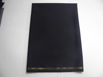 メール便 ウール 1メートル 黒
