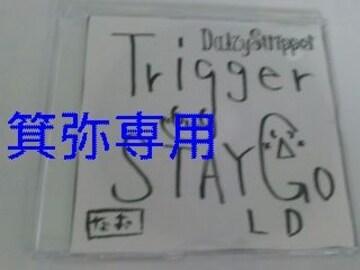 2010年「Trigger」会場盤◆ラスト1点◆23日迄の価格即決