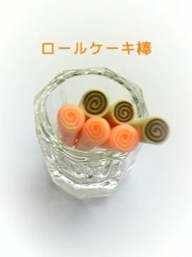 激安!スライス棒♪ケーキ�E本set(*^^*)