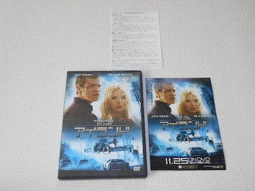 DVD★アイランド