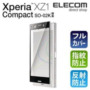 ★ELECOM Xperia XZ1 Compact 液晶保護フィルム
