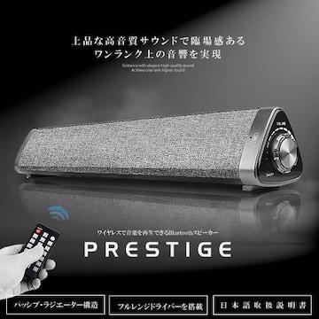 Bluetooth スピーカー PC サウンドバー 三角 ワイヤレス
