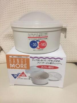 902.新品☆電子レンジ用  調理容器