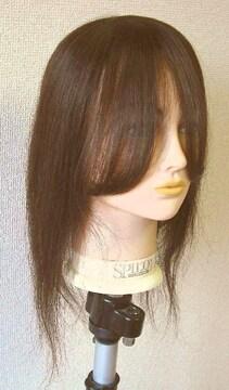 新品 人毛  部分カバー ロングブラウン 少し大き目