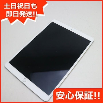 ●超美品●iPad Pro 10.5インチ Wi-Fi 64GB シルバー●