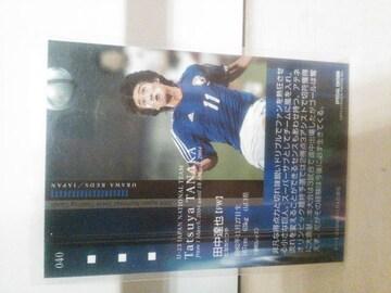 田中達也 直筆サインカード