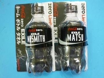 EXILE コカコーラ ネームボトルタオル/MATSUその他