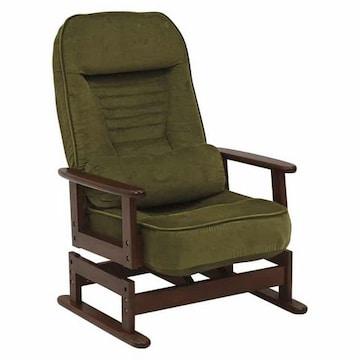 高座椅子(グリーン) LZ-4742GR
