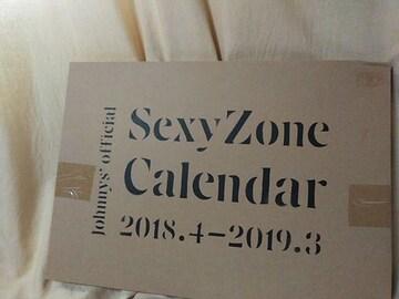 SexyZoneカレンダー2018~2019