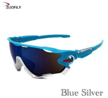 スポーツサングラス サングラス メガネ 目の保護 レンズ