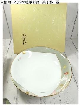 500スタ★正規品未使用ノリタケ嵯峨野路 菓子鉢 器