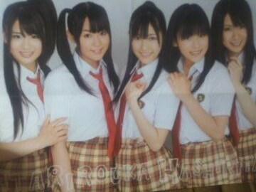 AKB48渡り廊下走り隊 制服ポスターチャンピオン付録 渡辺麻友,多田愛佳