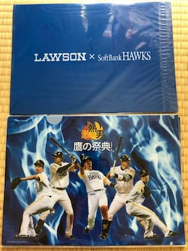 SoftBankHAWKS☆新品限定クリアファイル!即決です♪(°▽°)