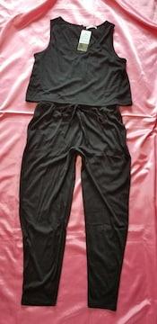 ★黒ブラック柔らか細身え♪サルエルオールインワンロングパンツ