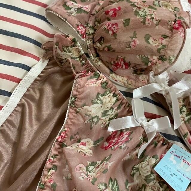 新品 B 75M ブラジャー&ショーツセット ブラウン花柄 < 女性ファッションの