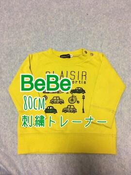 BeBe☆80cm長袖刺繍トレーナー☆