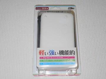 3DS★New 3DS用 セミハードポーチ ホワイト 表紙やけ