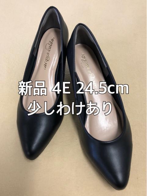 新品☆24.5cm幅広4E黒ヒールパンプス 少しわけあり☆d289  < 女性ファッションの