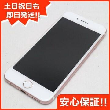 ●安心保証●美品●SIMフリー iPhone7 32GB ローズゴールド