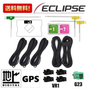 GPS アンテナ 地デジ フィルムアンテナ アンテナコード VR1