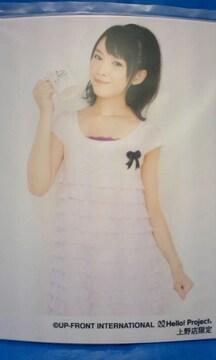 劇団ゲキハロ6 あたるも八卦 上野・L判1枚 2009.7.11/中島早貴