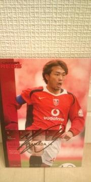 山田暢久 直筆サインカード