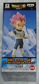 映画 ドラゴンボール超 ワールド コレクタブル フィギュア vol.1 SSG ベジータ