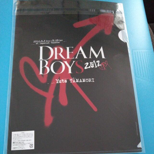Kis-My-Ft2 玉森裕太◇クリアファイル DREAM BOYS 2012 < タレントグッズの